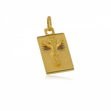 Звезден пръстен 468.72 лв.
