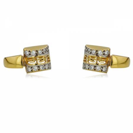 Изящен златен годежен пръстен 598.32 лв.