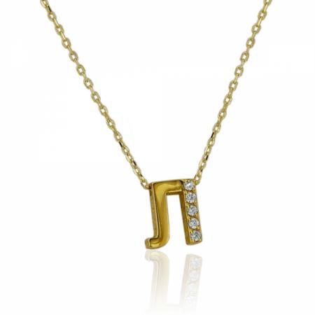 Стилни златни обеци с английско закопчаване
