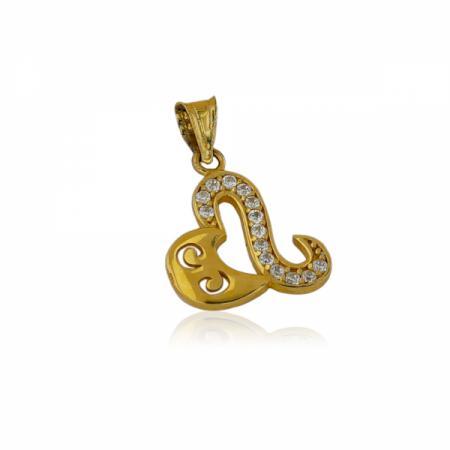 Ежедневни дамски обеци от жълто злато
