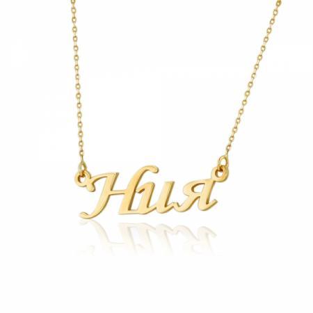 Златна фея със сърце