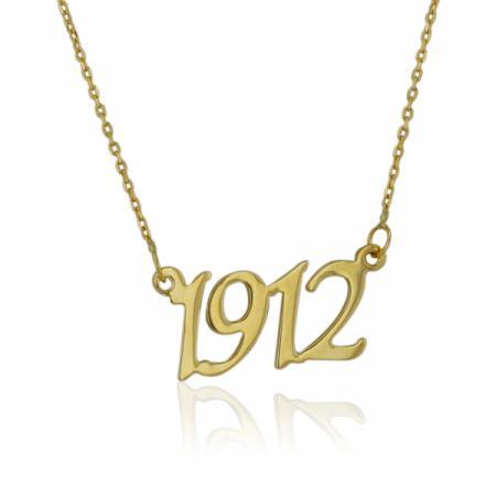 Златен кръст с разпятието 82.08 лв.
