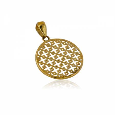 Елегантен годежен пръстен 277.00 лв.