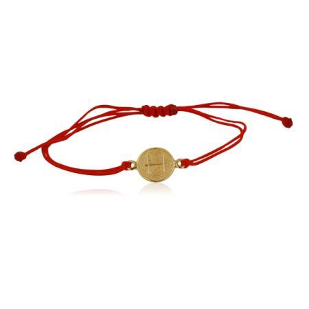Класически модел брачни халки 1,047.60 лв.