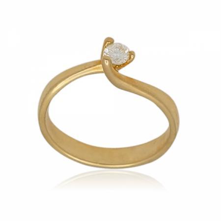 Златен годежен пръстен с три зъба около камъка 281.88 лв.