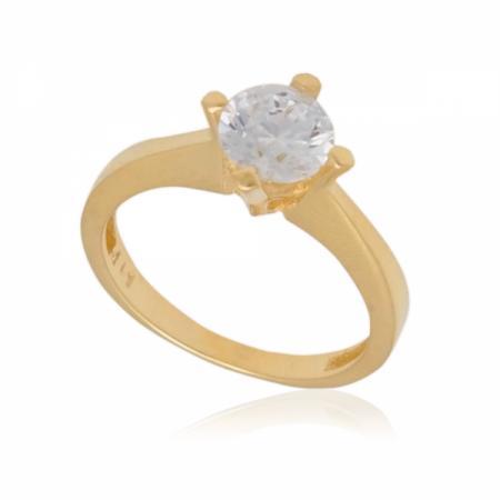 Класически годежен пръстен с масивна халка 286.20 лв.