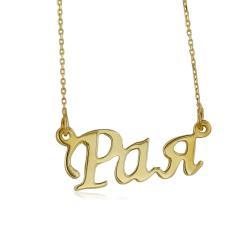 Златен годежен пръстен-14 карата 298.00 лв.