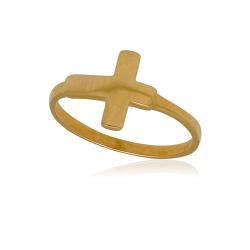 Златни брачни халки с оребрена лента бяло злато 658.00 лв.
